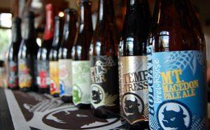 Holgate Brewery