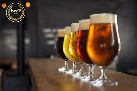 The 2020 Beer & Brewer Awards are here
