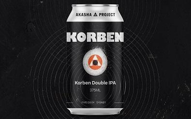 KorbenBlog