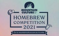 MCBC Home Brew Comp