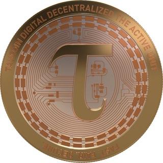 TAU coin