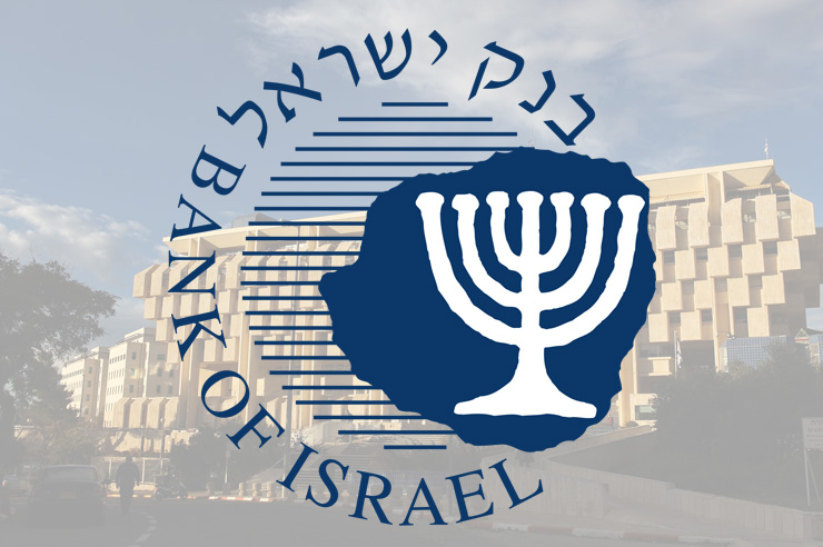 israel-bitcoin-association-files-judicial-petition-against-the-bank-of-israel