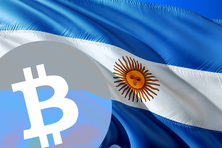 Argentine City, San Lorenzo  Implements Voting Using Blockchain Technology