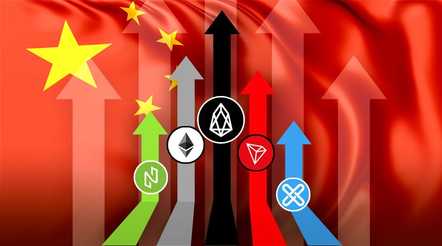 EOS Tops The Chart For The Latest Crypto Rankings Published By China