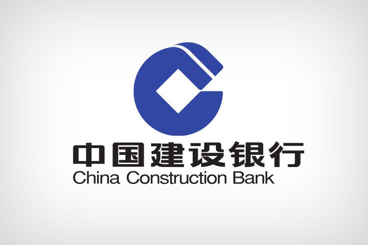 Giant Chinese Bank Expands Blockchain after $50 Billion Transacted