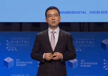 Bitmain CEO Ousts Fellow Co-founder and executive director Micree Zhan