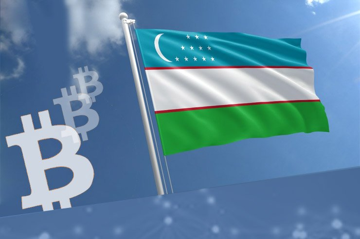 uzbekistan-ministers-want-3-times-increment-in-power-rate-for-crypto-miners