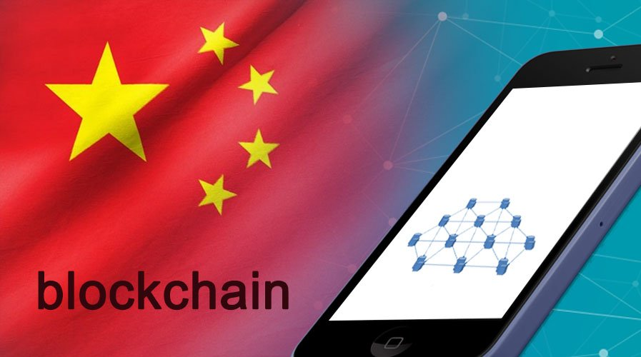 China Releases Nationwide Blockchain Service Network (BSN)