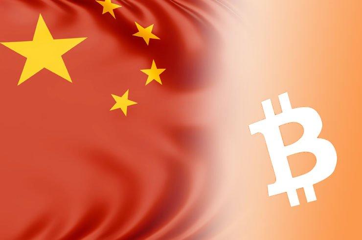 Chines President Urges china to Dominate Blockchain Adoption