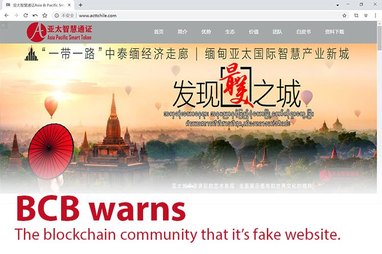 bcb-blockchain-releases-official-statement-to-clarify-that-its-the-only-blockchain-tech-partner-for-yatai-city-in-myanmar
