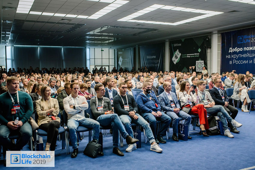 The main industry event Blockchain Life 2019 was successfully held in Moscow