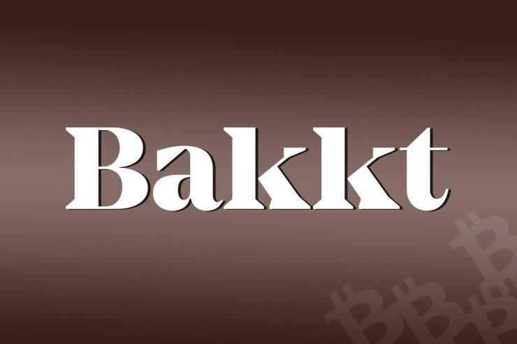 Former CEO of Bakkt Kelly Loeffler Position as Senator Under Threat