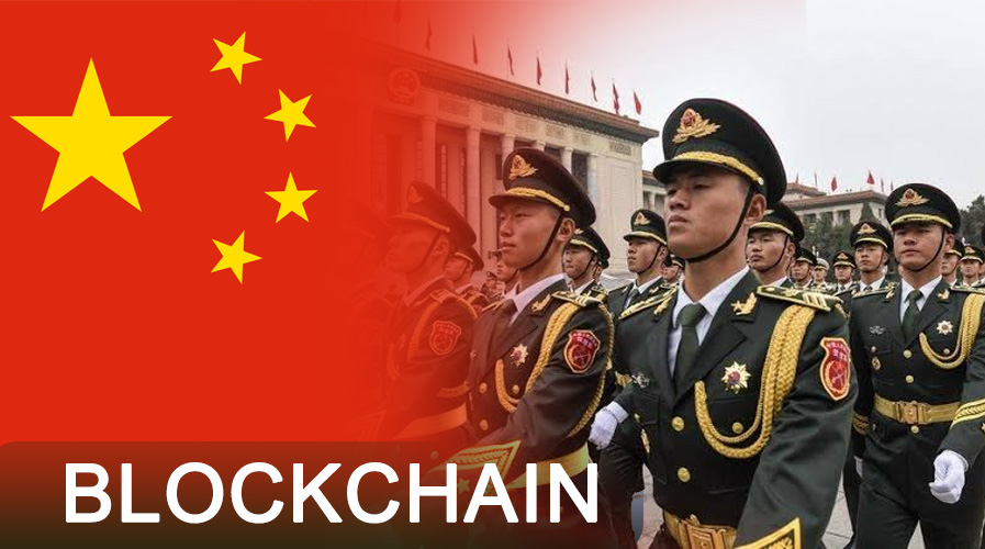 China's Military might Adopt Blockchain Management