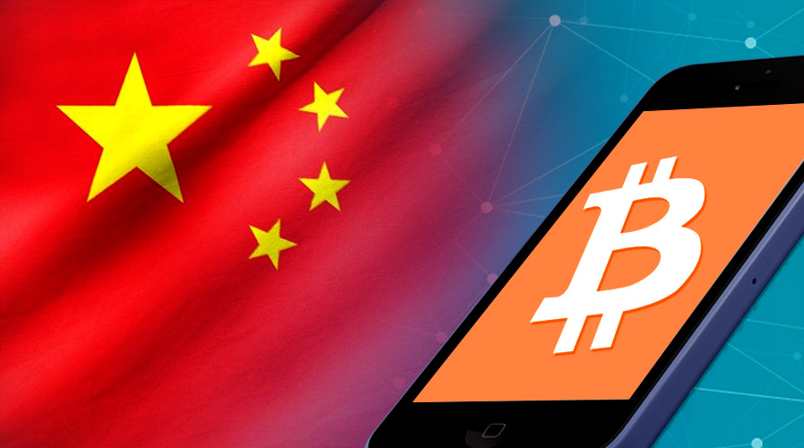 China's State Media Exposes Millions of People to Bitcoin