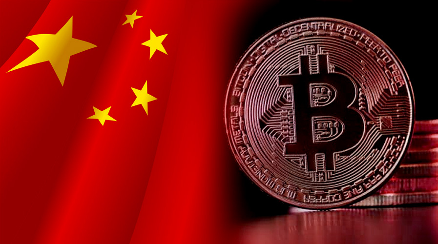 China strengthens regulation to restrict bitcoin and other cryptocurrencies