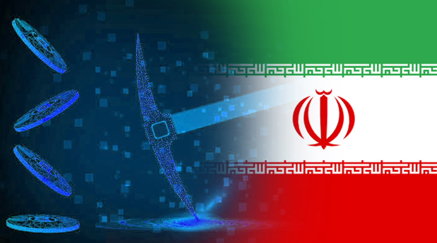 Iran Authorities offer Bounty over Illicit Crypto-Mining Activities (Word count below 300)