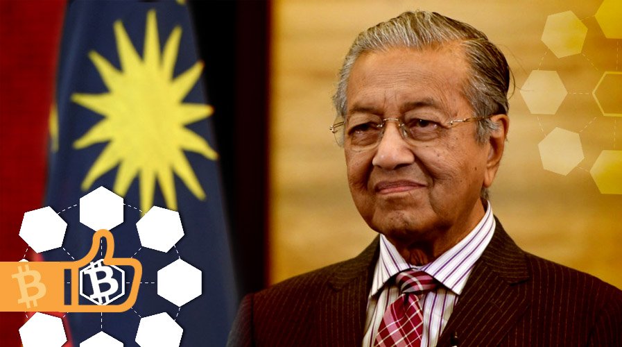 Malaysia Prime Minister Agree to Cryptocurrency Proposal as Alternative to US Dollar in Trade