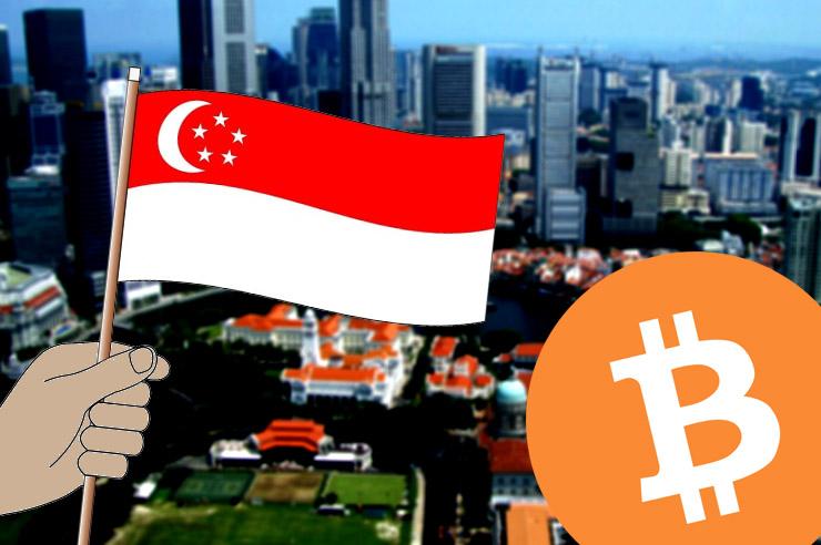 Singaporean Gov't-backed Blockchain Platform Tribe Helps Raise $15.7 Million