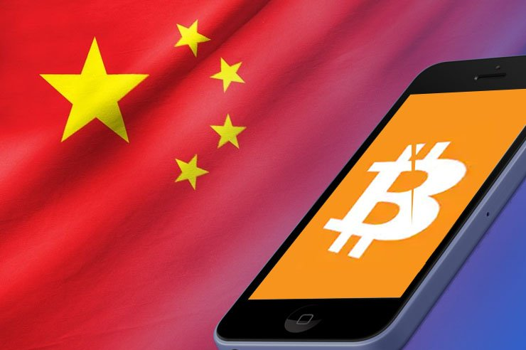 Bitcoin And Gold Flourishing as Coronavirus Grips China