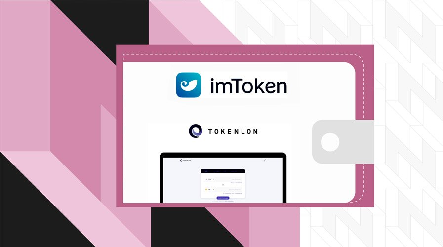 imToken Launches Web App for Dex exchange Tokenlon