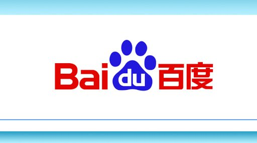 Baidu Launches the Beta Version of its Cryptocurrency Xuperchain in China