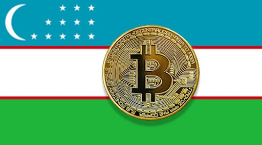 Uzbekistan's NAPM All Set To Build National Mining Pool