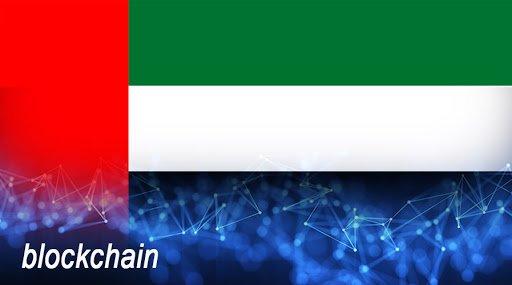 Dubai Economy Creates Blockchain Consortium To Open Bank Accounts Instantly