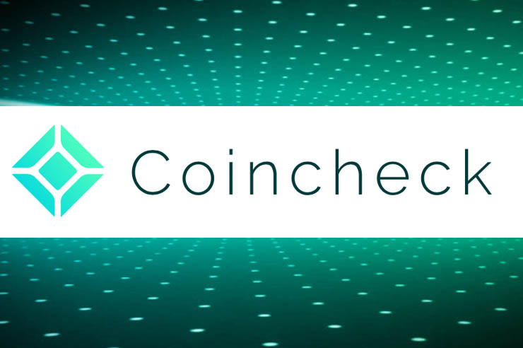 Coincheck Adds Another Cryptocurrency Qtum For Trading