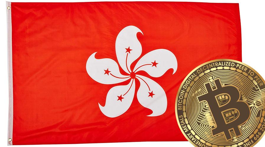 Hong Kong Would Boost Its Crypto Regulation Policies