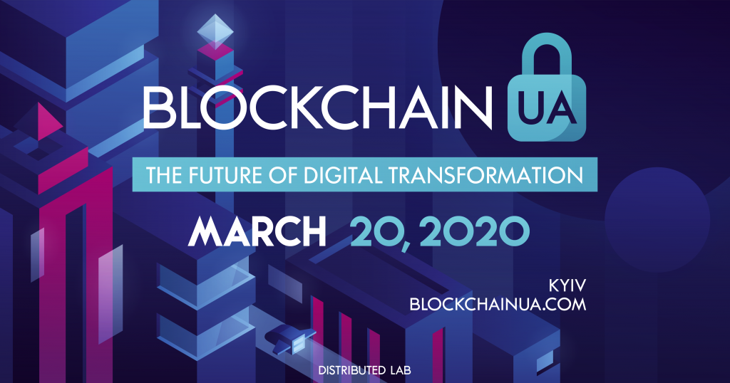 BlockchainUA is coming!