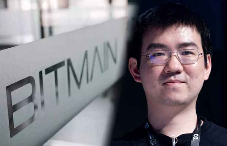 Bitmain Spin-off Plans to Triple to $300 Million Via New Funding Round