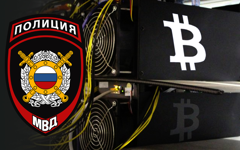 Russian Police Ceases Illegal Bitcoin Mining Farms In Country