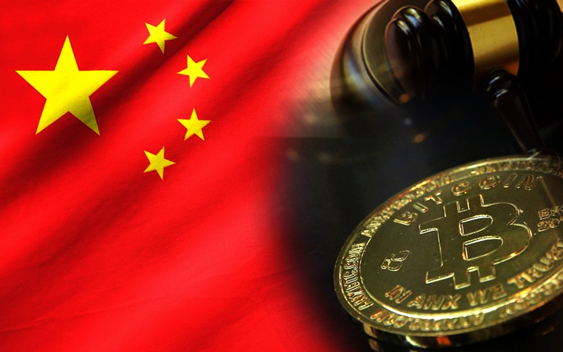 PBOC Completed the Development of National Digital Currency