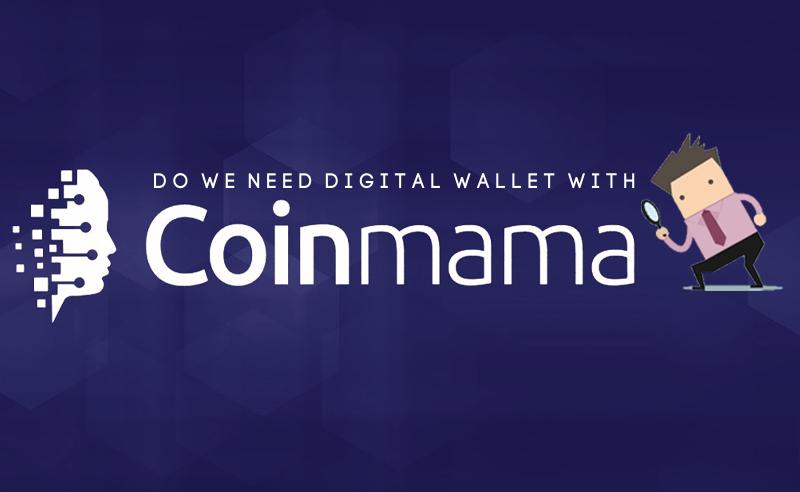 Do we need digital wallet of coinmama