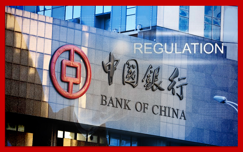 Bank Of China Extends Fintech Regulatory Pilot Project In Six Cities