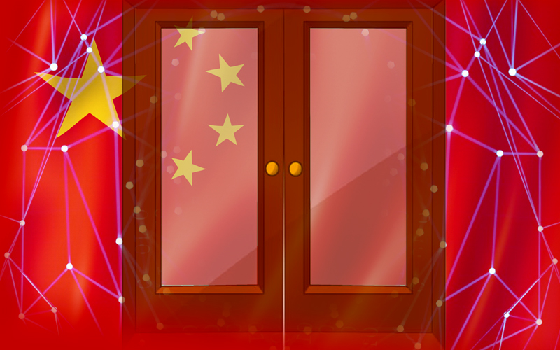 Chinese Government Establishes Committee To Devise National Standards