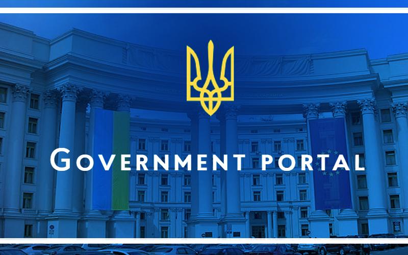 Ukraine Government Signs MoU With Binance to Establish Crypto Regulations