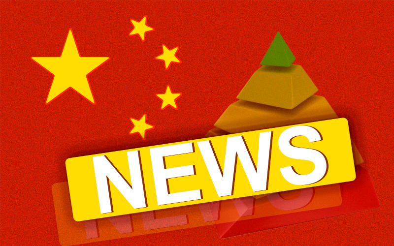China's DCEP Might Launch for Limited Population in May