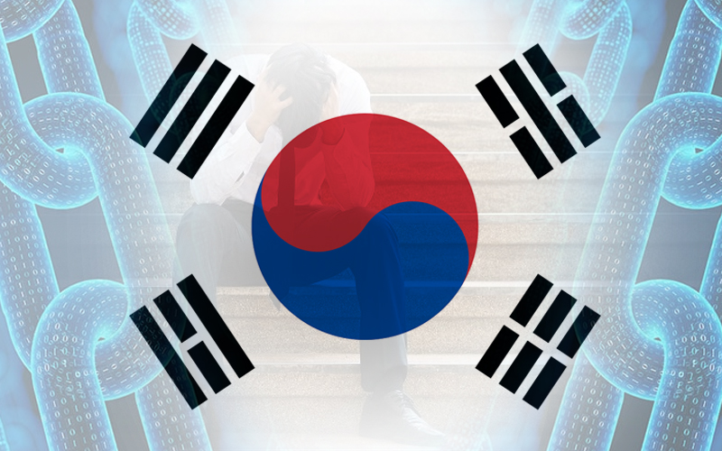 Daejeon University of South Korea Launches Blockchain Program