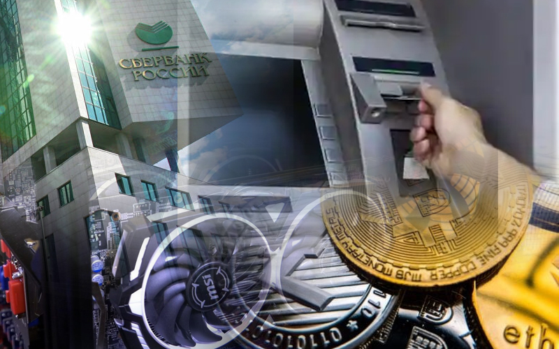 Sberbank Spends More Than $100M to Buy Blockchain Enabled ATMs