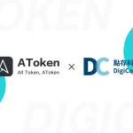 AToken Reached A Strategic Cooperation with DCPool | Launch 50% Off Flash Sale of Filecoin Cloud Computing Power