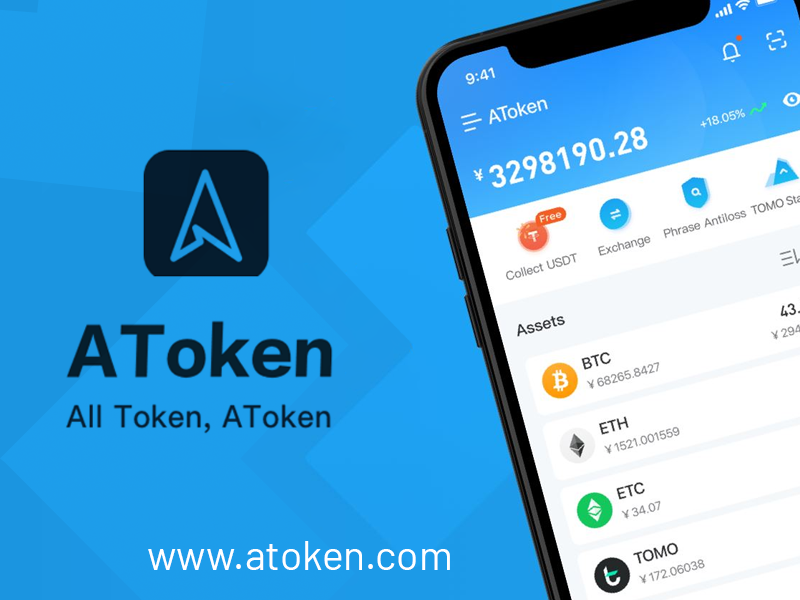 What is AToken?