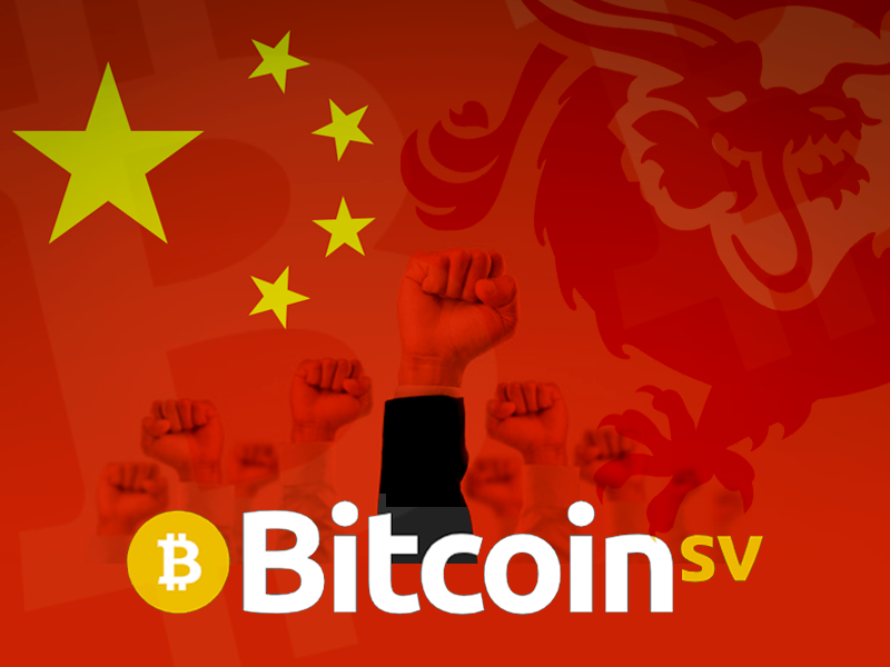 Bitcoin SV Partners With CSDN to Launch Developer Zone