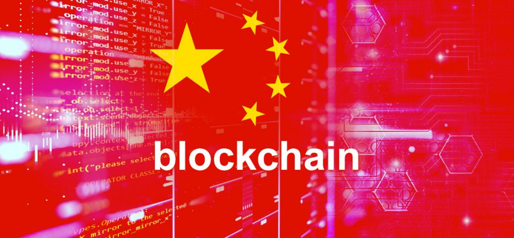 Blockchain Service Network (BSN) To Introduce Stablecoin Support