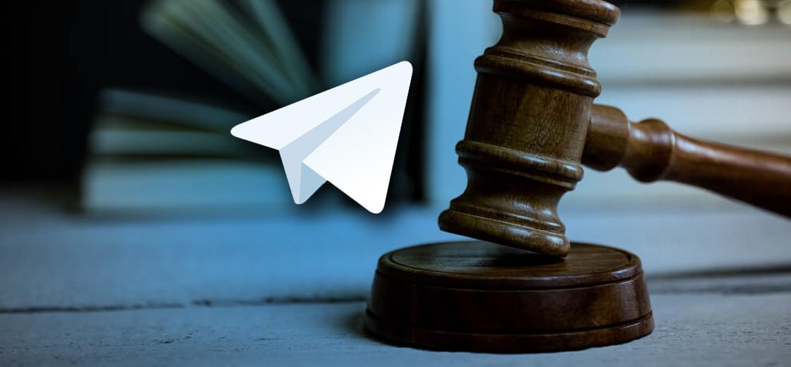 Telegram Drops Two-Year Old Lawsuit Over GRAM Trademark