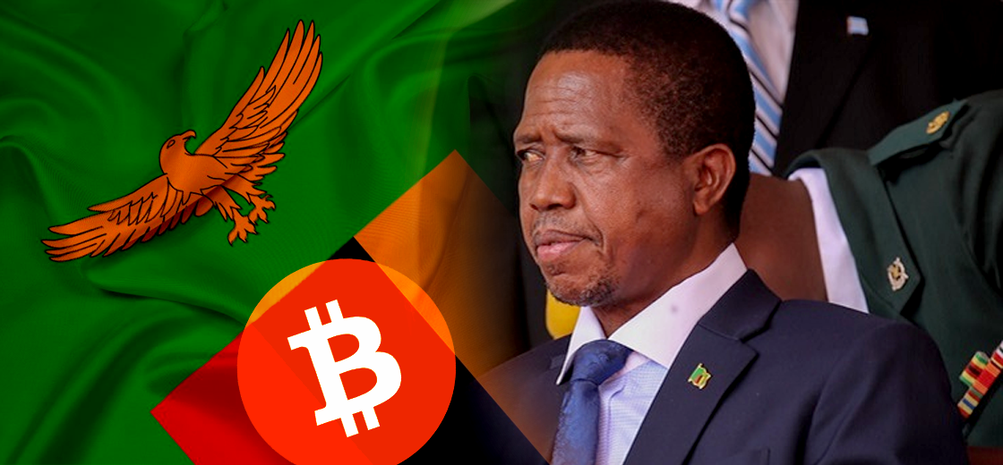 Zambian President Fires Central Bank Governor, Country's Currency Value Drops