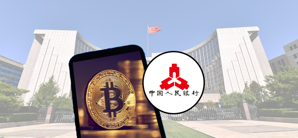 PBOC Believes Issuing Digital Currency Will Become a New Battlefield