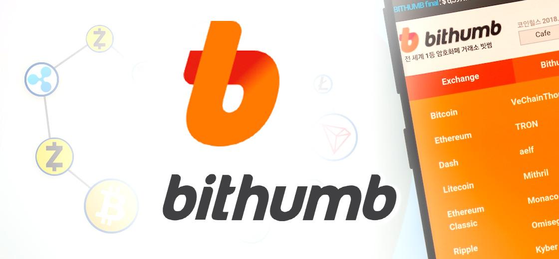 Seoul Police Raid South Korea's Largest Crypto Exchange Bithumb