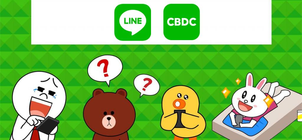 Line Building a Platform to Develop Central Bank Digital Currency