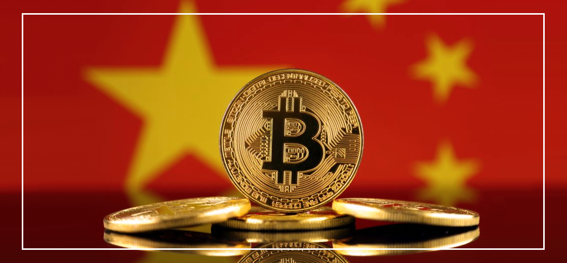Former Minister Wu Zhongze Claims Blockchain is in Early Stage in China